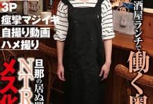 蓝川美夏销量上榜番号动作电影生涯总览[NO.1554]
