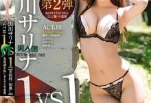 黑川纱里奈(黒川サリナ)个人最好看番号【ABP-653】剧情展示