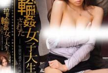 友田彩也香(ともだ あやか)个人最好看番号【CRS-012】剧情展示