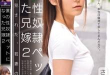 佐藤遥希(さとう遥希)个人最好看番号【CRS-018】剧情展示