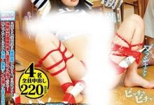 新垣智江(頼家わかば)个人最好看番号【DOCP-062】剧情展示