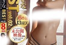 今永纱奈(今永さな)个人最好看番号【PPT-059】剧情展示