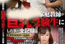 森本亚美(森本つぐみ)个人最好看番号【GVG-956】剧情展示