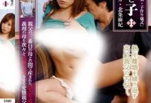 北川绘里香(北川エリカ)个人最好看番号【NGM-04】剧情展示