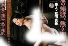 友田真希(ともだ まき)个人最好看番号【NNSD-04】剧情展示