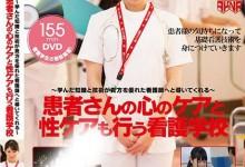 宫崎彩(宮崎あや)个人最好看番号【FSET-694】剧情展示