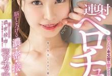 和久井玛丽亚(和久井まりあ)个人最好看番号【STARS-158】剧情展示