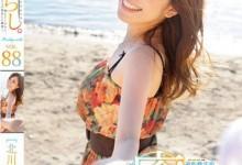 北川绘里香(北川エリカ)个人最好看番号【PSD-474】剧情展示