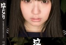 蕾(つぼみ)个人最好看番号【IMD-002】剧情展示