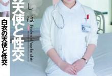 江上志保(江上诗穗、江上しほ、えがみしほ)个人最好看番号【UFD-059】剧情展示