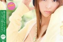 秋山祥子(あきやま しょうこ)个人最好看番号【HODV-20624】剧情展示