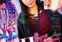 逢见梨花(逢見リカ)个人最好看番号【GEKI-008】剧情展示