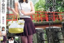 新垣智江(頼家わかば)个人最好看番号【MADM-059】剧情展示
