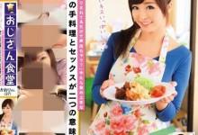KAORI(森嶋かおり)个人最好看番号【EIKI-018】剧情展示