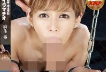 麻生希(あそうのぞみ)个人最好看番号【XRW-353】剧情展示