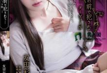 友田彩也香(ともだ あやか)个人最好看番号【ADN-123】剧情展示
