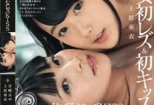 宫崎彩(宮崎あや)个人最好看番号【BBAN-061】剧情展示
