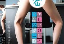 里美尤利娅(小泉彩)个人最好看番号【BBI-121】剧情展示
