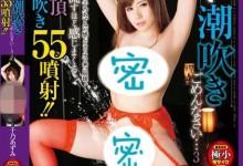 千乃杏美(千乃あずみ)个人最好看番号【CESD-120】剧情展示