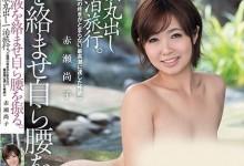 友田彩也香(ともだ あやか)个人最好看番号【XVSR-498】剧情展示
