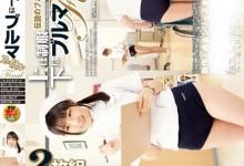 蕾(つぼみ)个人最好看番号【DVDES-526】剧情展示