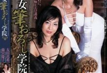 友田真希(ともだ まき)个人最好看番号【DVDPS-547】剧情展示