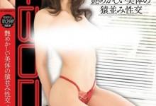 京香(julia)个人最好看番号【EBOD-113】剧情展示
