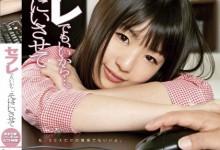 蕾(つぼみ)个人最好看番号【ZEX-081】剧情展示