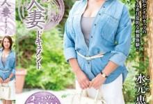 水元恵梨香(神田理恵)个人最好看番号【JRZD-508】剧情展示
