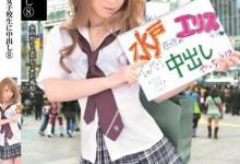 中山艾莉丝(中山エリス)个人最好看番号【UPSM-072】剧情展示