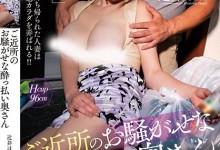 辻井穗乃果(辻井ほのか)个人最好看番号【NACR-380】剧情展示