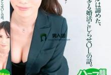 神山奈奈(神山なな)个人最好看番号【TMVI-075】剧情展示