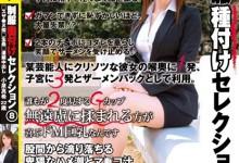 小泉真希(こいずみまき)个人最好看番号【HERY-022】剧情展示