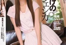 希崎杰西卡(希崎ジェシカ)个人最好看番号【IDBD-549】剧情展示