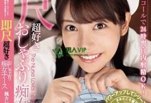 枫花恋(枫カレン)个人最好看番号【IPX-564】剧情展示