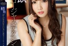 友田彩也香(ともだ あやか)个人最好看番号【IPZ-493】剧情展示