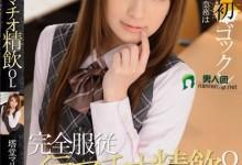 塔堂茉莉绘(塔堂マリエ)个人最好看番号【IPZ-514】剧情展示