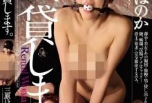 三原穗花(三原ほのか)个人最好看番号【JBD-198】剧情展示