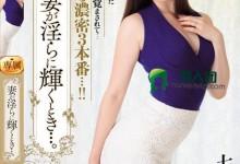 七濑泉(七瀬いずみ)个人最好看番号【JUY-305】剧情展示