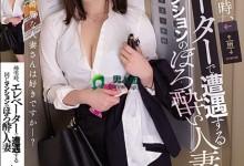 大浦真奈美(おおうらまなみ)个人最好看番号【JUY-740】剧情展示