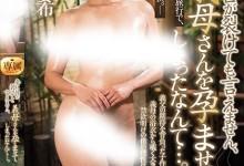 友田真希(ともだ まき)个人最好看番号【JUY-766】剧情展示