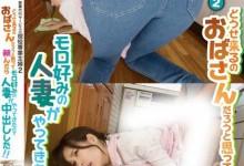 成宫彩叶(成宮いろは)个人最好看番号【KAGP-041】剧情展示