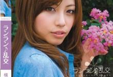 横山美雪(よこやま みゆき)个人最好看番号【KAWD-234】剧情展示