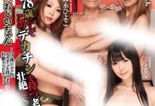 蕾(つぼみ)个人最好看番号【KAZ-038】剧情展示