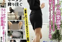 宫村菜菜子(宮村ななこ)个人最好看番号【KTB-003】剧情展示