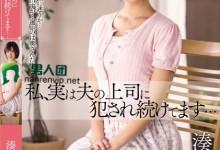 凑莉久(上村陽菜)个人最好看番号【MDYD-994】剧情展示