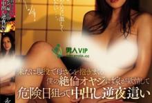 优月心菜(優月心菜)个人最好看番号【IPX-397】剧情展示