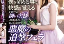 加美杏奈(かみあんな)个人最好看番号【IPX-513】剧情展示