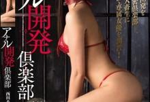 西田卡莉娜(西田カリナ)个人最好看番号【MIDE-251】剧情展示