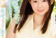 并木夏恋(並木夏恋)个人最好看番号【MIDE-526】剧情展示